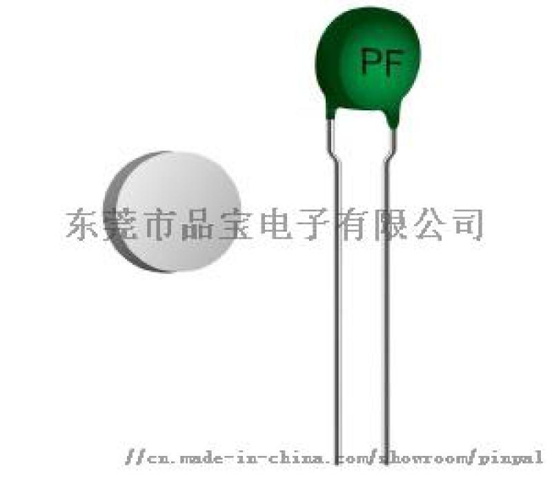 供应 热敏电阻PPL全系列物料