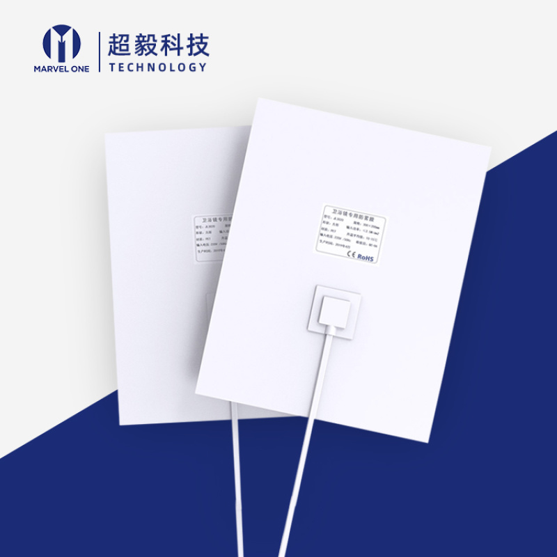 浴室镜  防雾膜 高品质PET/PVC除雾膜