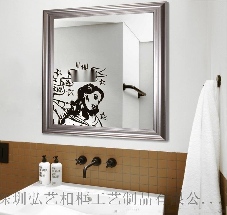 简约现代  酒店浴室镜卫浴镜子 家居洗漱台半身挂镜 PS发泡镜框