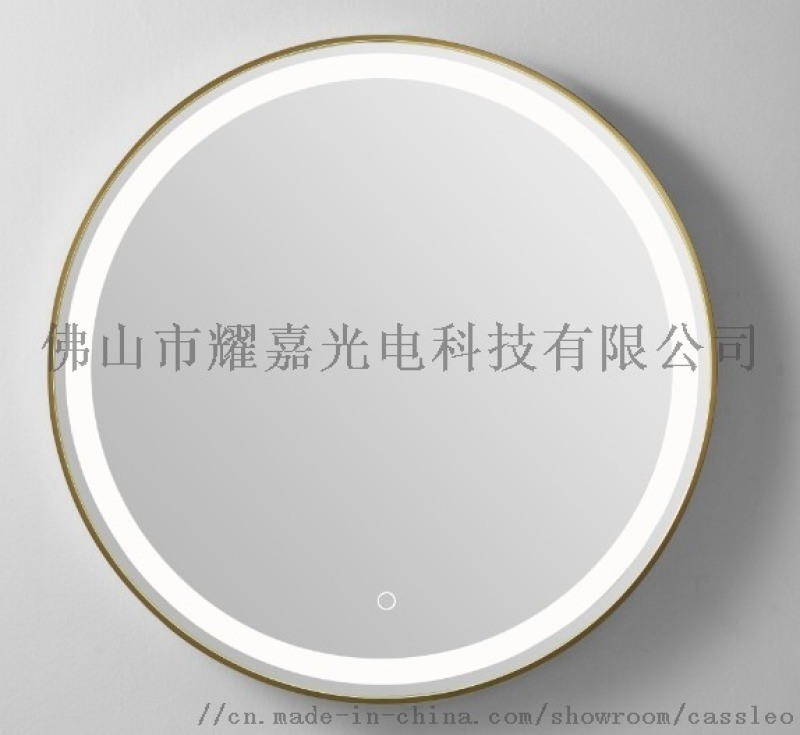 led镜子 led浴室镜子