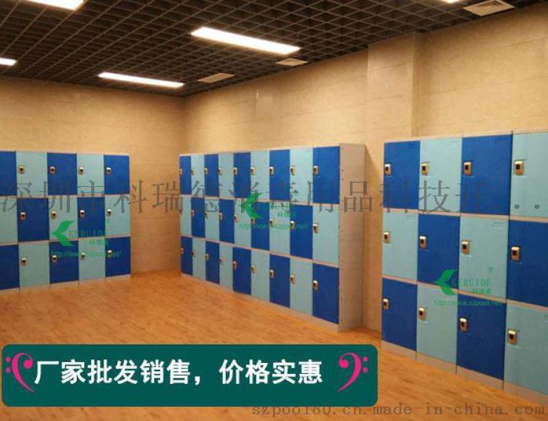 浴室 衣柜|游泳馆 衣柜深圳供应商