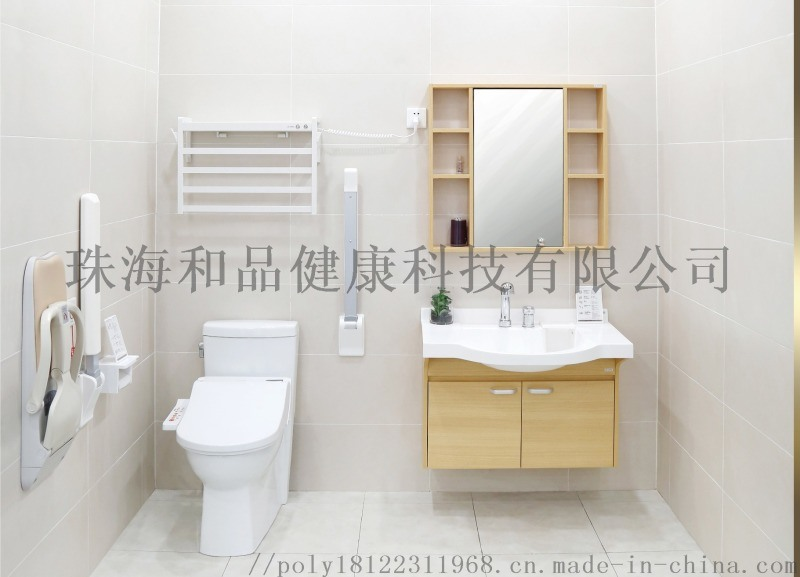 适老化卫浴_老人浴室柜_卫生间适老化改造
