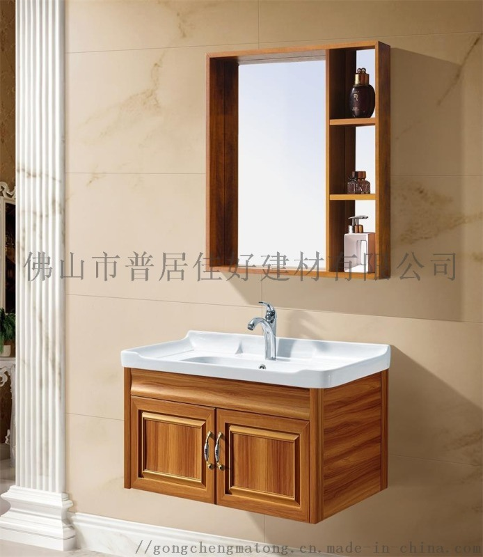 佛山浴室柜现代太空铝浴室柜组合