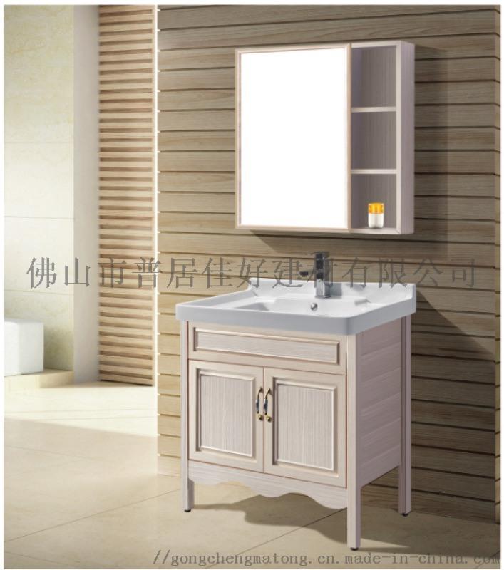 佛山高性能碳纤维浴室柜