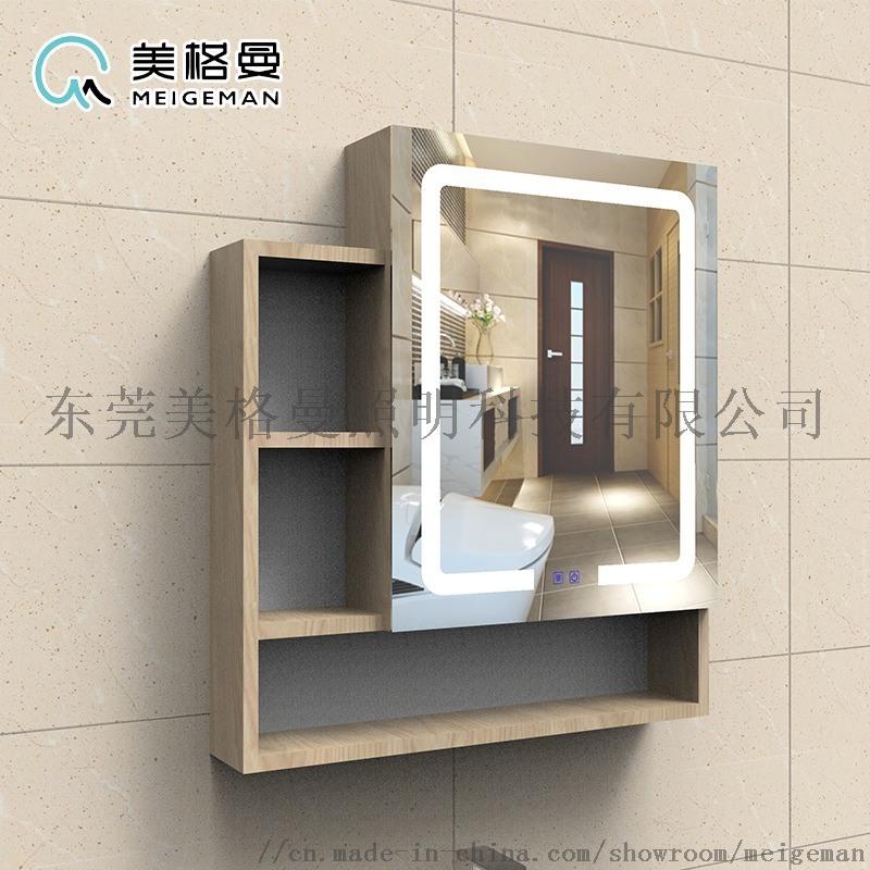 定制智能不锈钢浴室镜柜