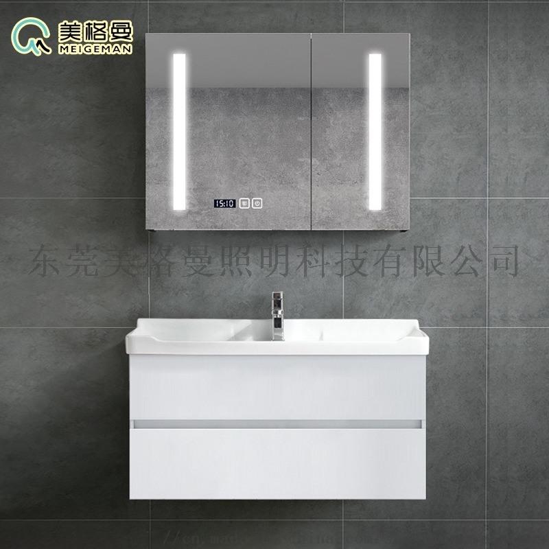 智能不锈钢浴室镜柜