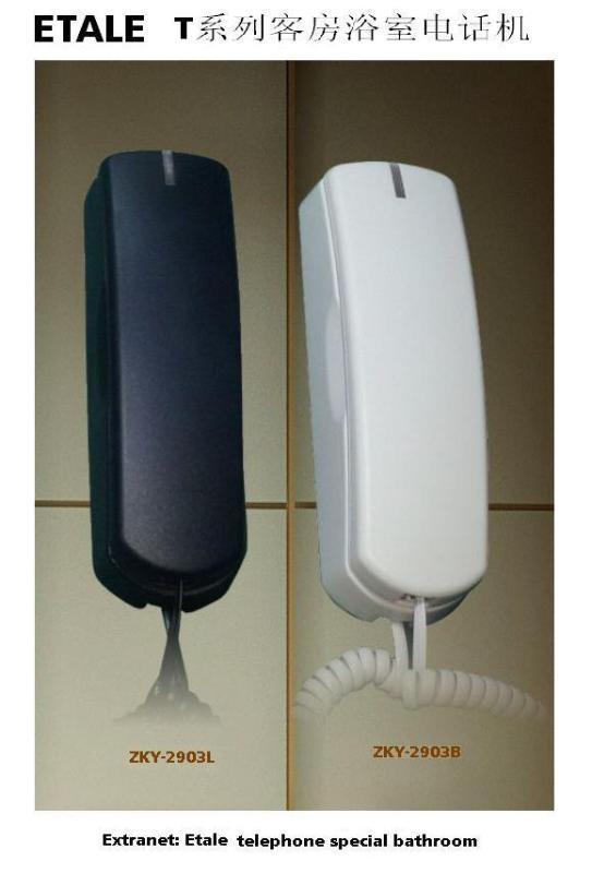 香港亿达品牌浴室电话机、ETALE酒店浴室防水电话机、性能稳定、产品外观独特、具有防水、防潮等功能。