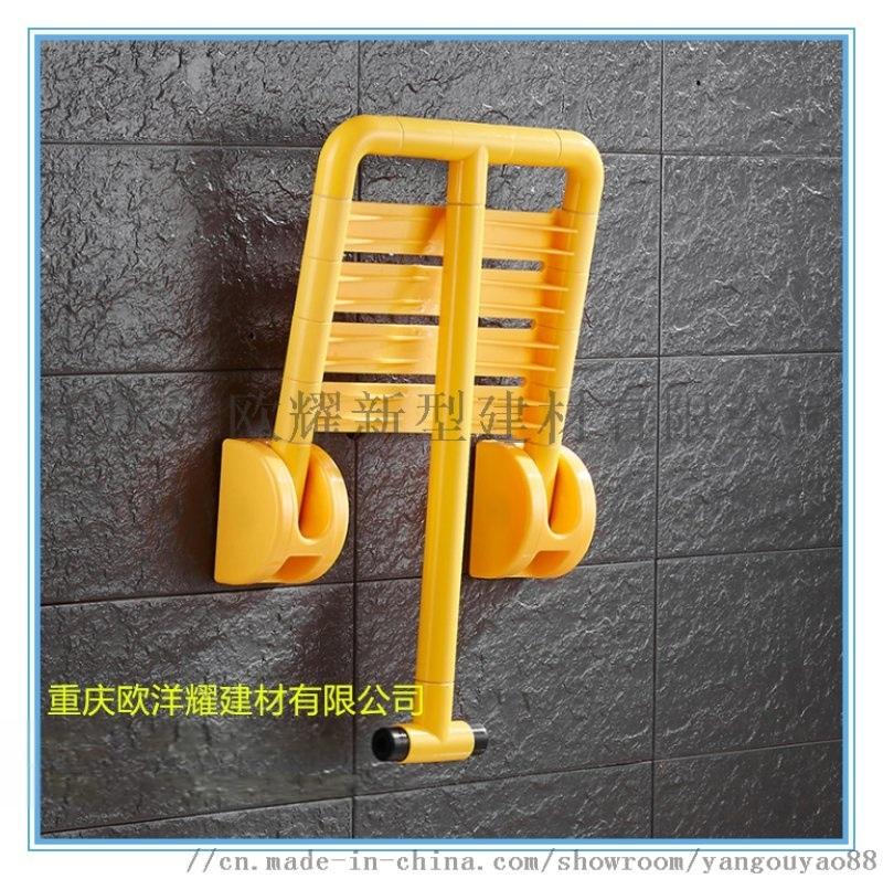 无障碍墙壁浴室折叠座椅淋浴凳老人沐浴壁椅