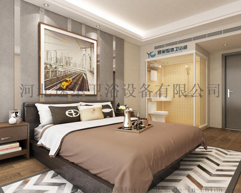 北京逸巢整体卫生间移动浴室整体淋浴房一体沐浴房