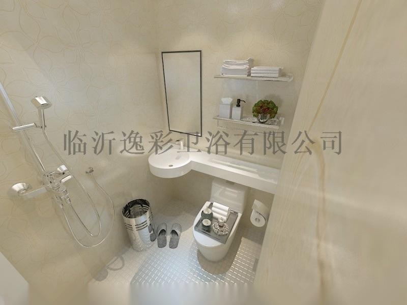 逸彩宾馆用smc材质整体卫浴