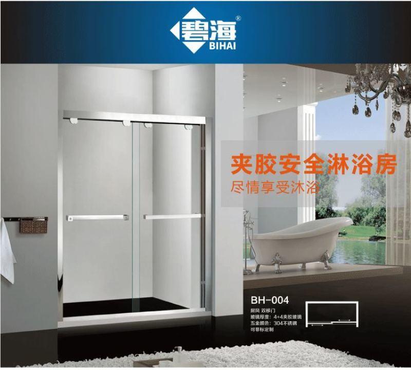碧海定制浴室夹丝/镀膜工艺双移门双层钢化玻璃屏风