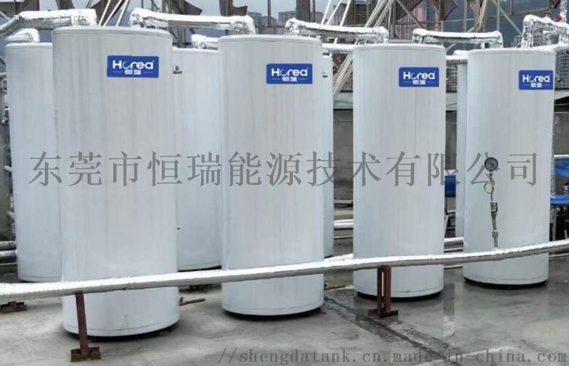 供应空气能模块承压热水机水箱 组合模块承压水箱