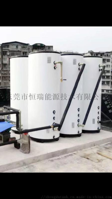模块承压热水机水箱 组合模块承压水箱