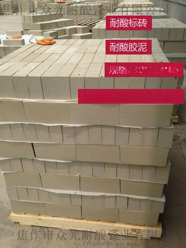 河南耐酸砖单价 山东耐酸砖单价耐酸标砖厂家