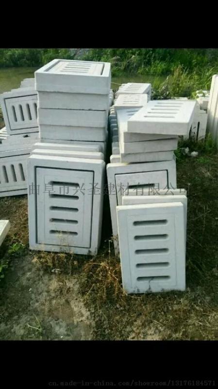 济宁水表箱路面砖花砖井盖透水砖