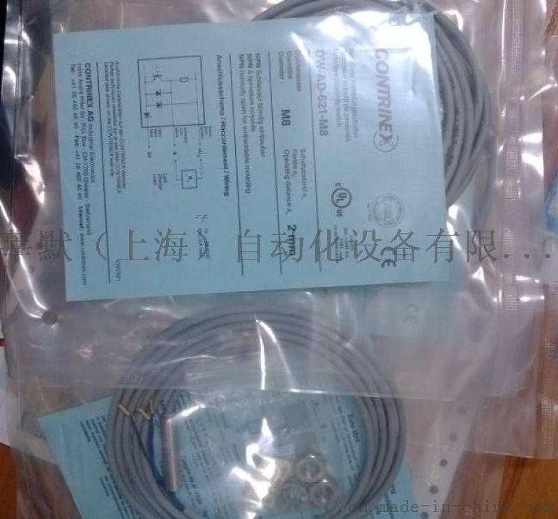 莘默张工供应BAUER BG60-11/DR09XAW/C2编码器