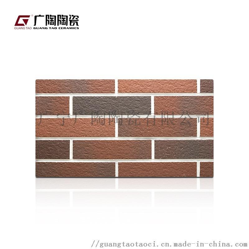 广陶陶瓷复古风格外墙砖别墅外墙砖厂家