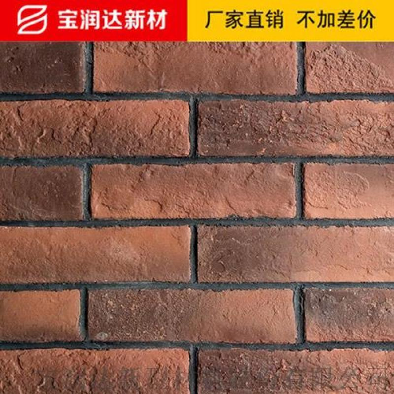 厂家供应MCM软瓷外墙砖 柔性石材木纹面砖