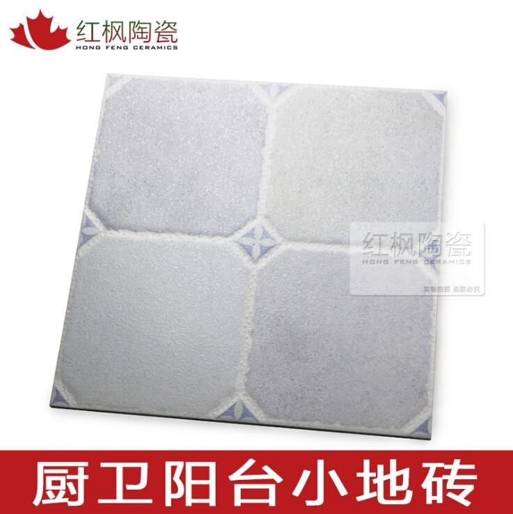厕所地砖300×300卫生间瓷砖防滑地砖阳台瓷片浴室洗手间小地砖