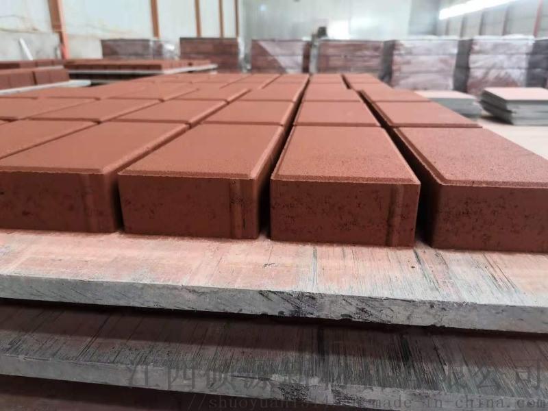 江西仿石透水砖 300*600灰色透水砖
