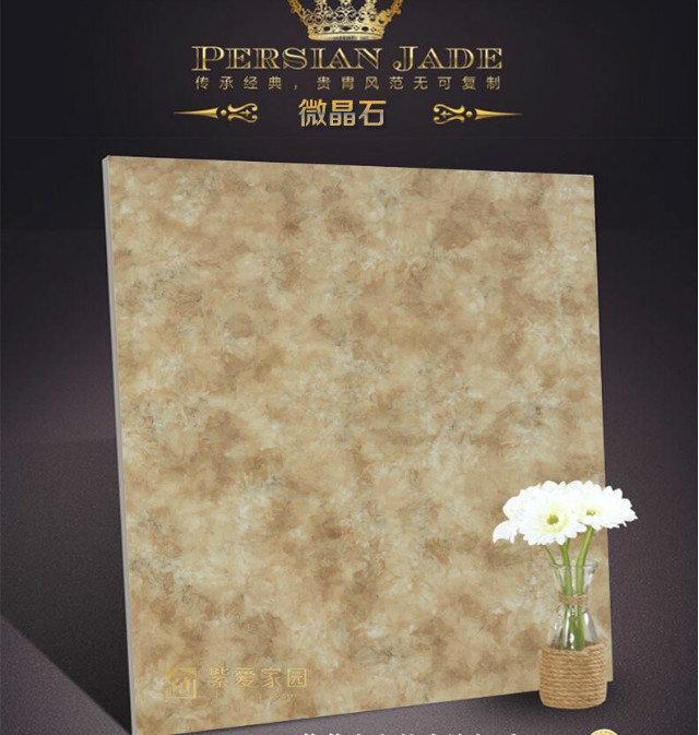 紫爱家园瓷砖 800X800爆米花金刚微晶石地砖低调奢华地板砖厂家直销