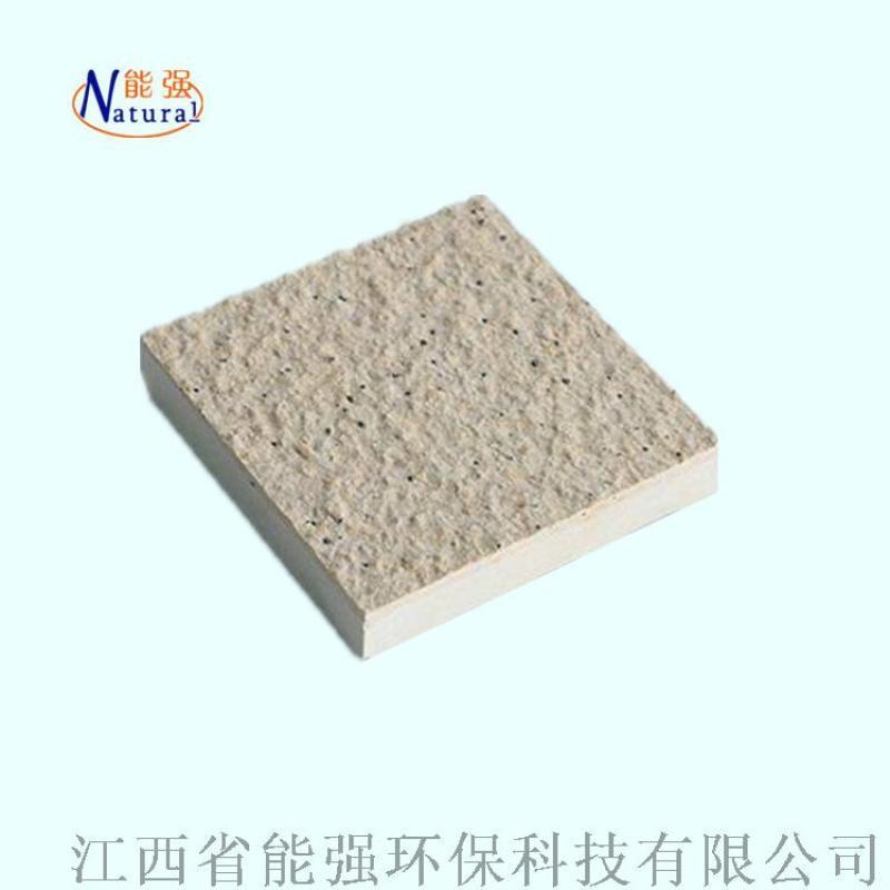供应陶瓷PC砖 荔枝面仿石材铺地砖