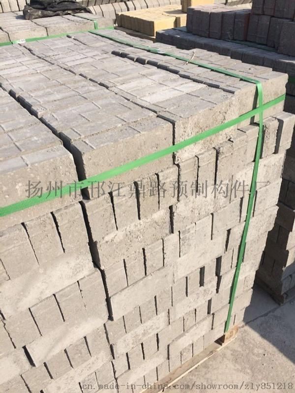 扬州市广场砖 面包砖哪里有卖