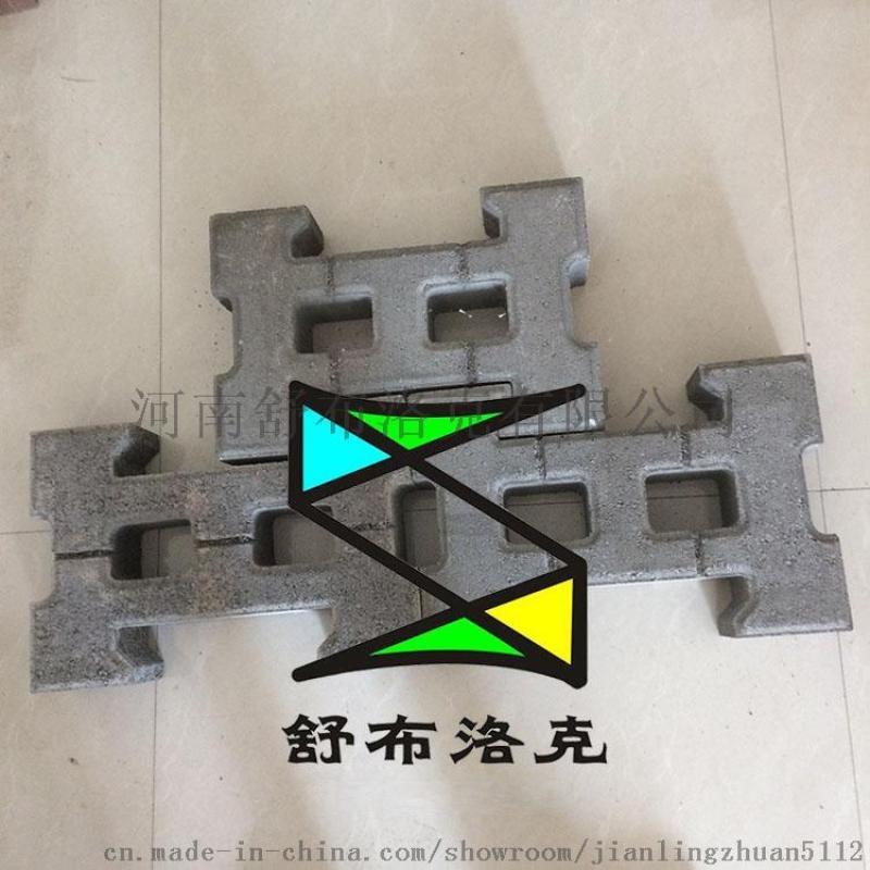 护坡砖 挡土砖 连锁砖
