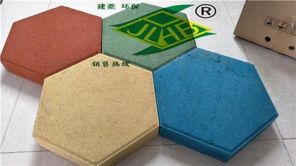 优质建菱六角砖20x20x10水泥广场砖、高强度混凝土路面砖厂家全国直销