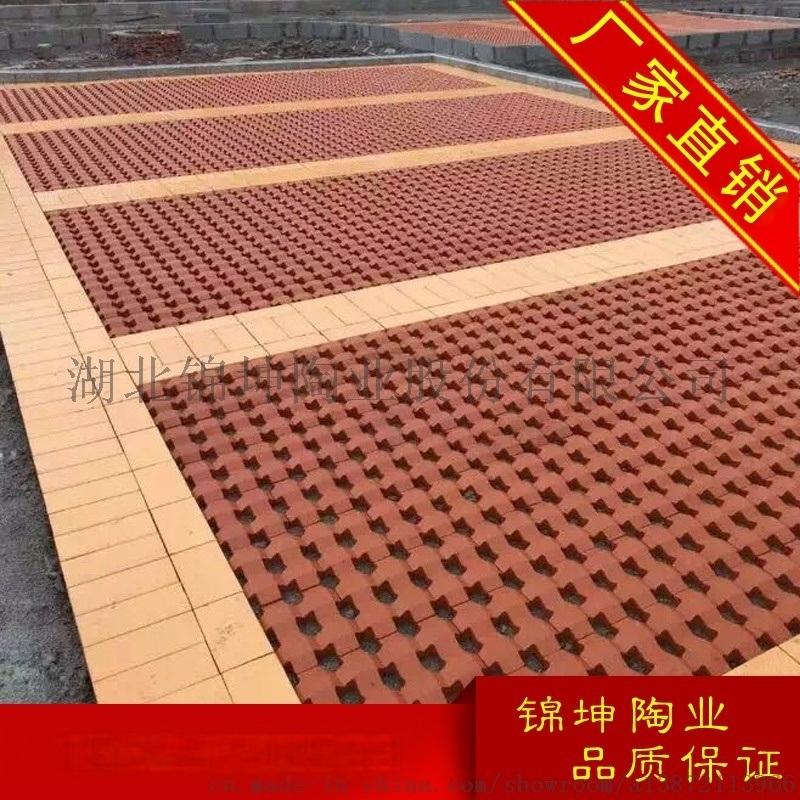 湖北烧结砖陶土砖透水砖厂家直销质优价廉