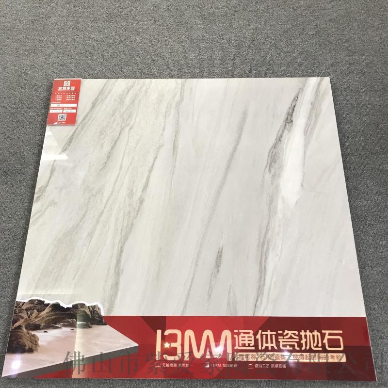 佛山市紫爱家园陶瓷供应800*800通体瓷抛石瓷砖