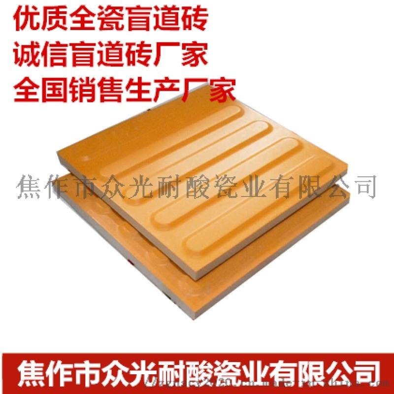 河南诚信经营盲道砖厂家供应产品1