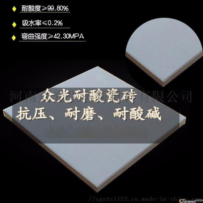 日照防腐耐酸砖产品中心-供应厂家12