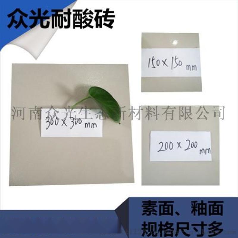 【耐酸砖】耐酸砖的型号有哪些 耐酸砖的种类L