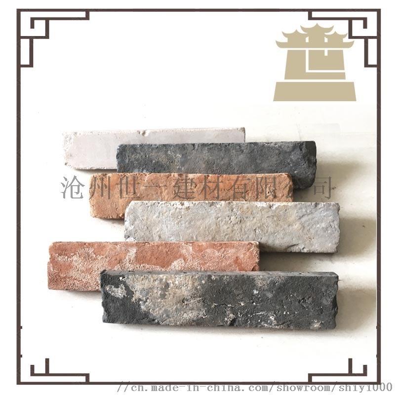 火锅店专用砖小青砖小青瓦老砖片青砖切片