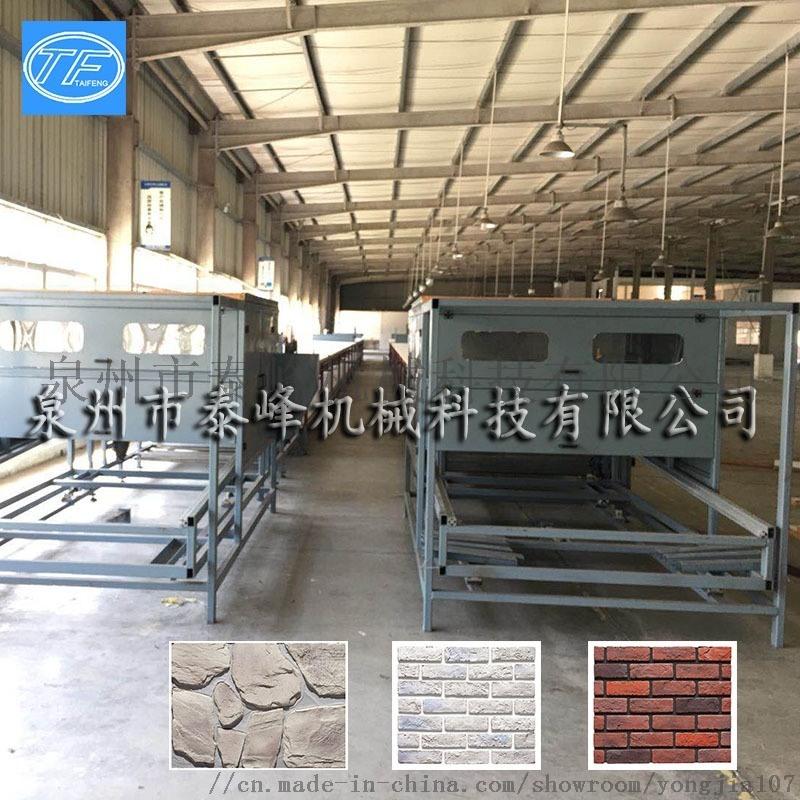 定制MCM软瓷砖生产线   环保型墙面软瓷砖生产机
