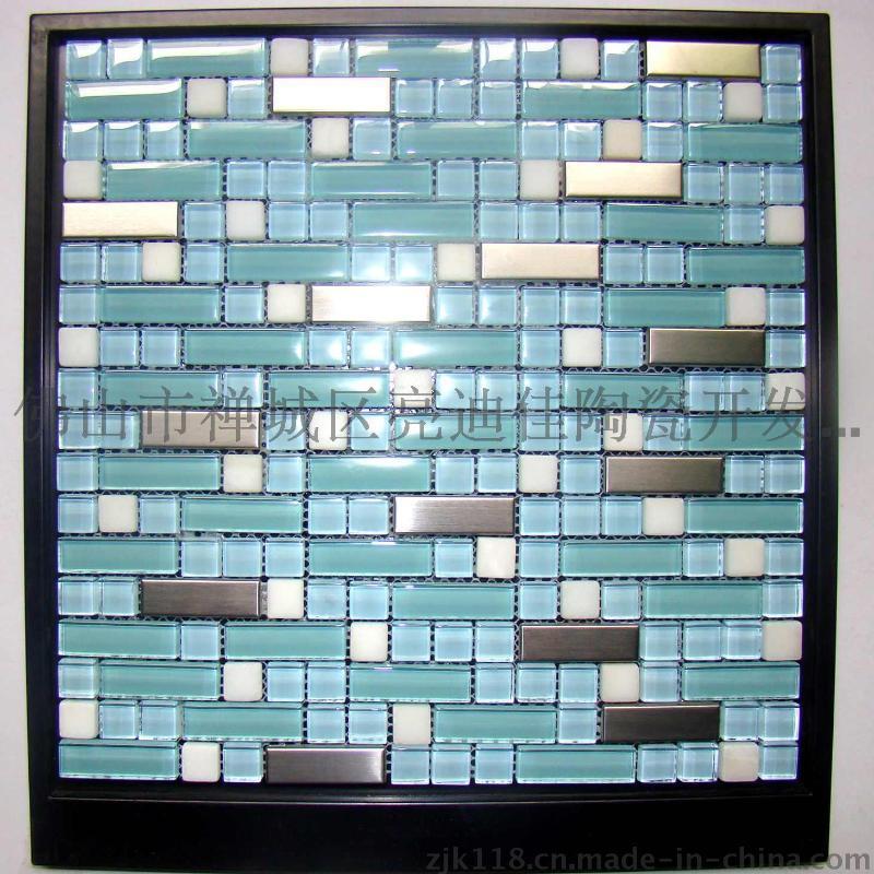 简洁家居装饰玻璃石材马赛克