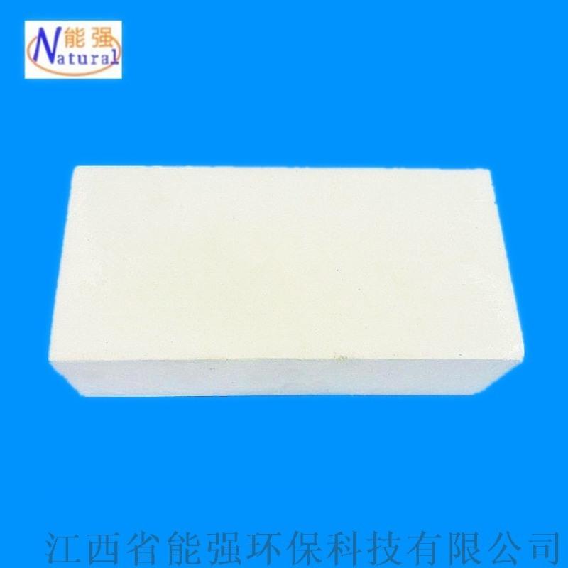 230*113*65耐酸耐温砖 陶瓷耐酸砖 耐酸耐温陶瓷砖