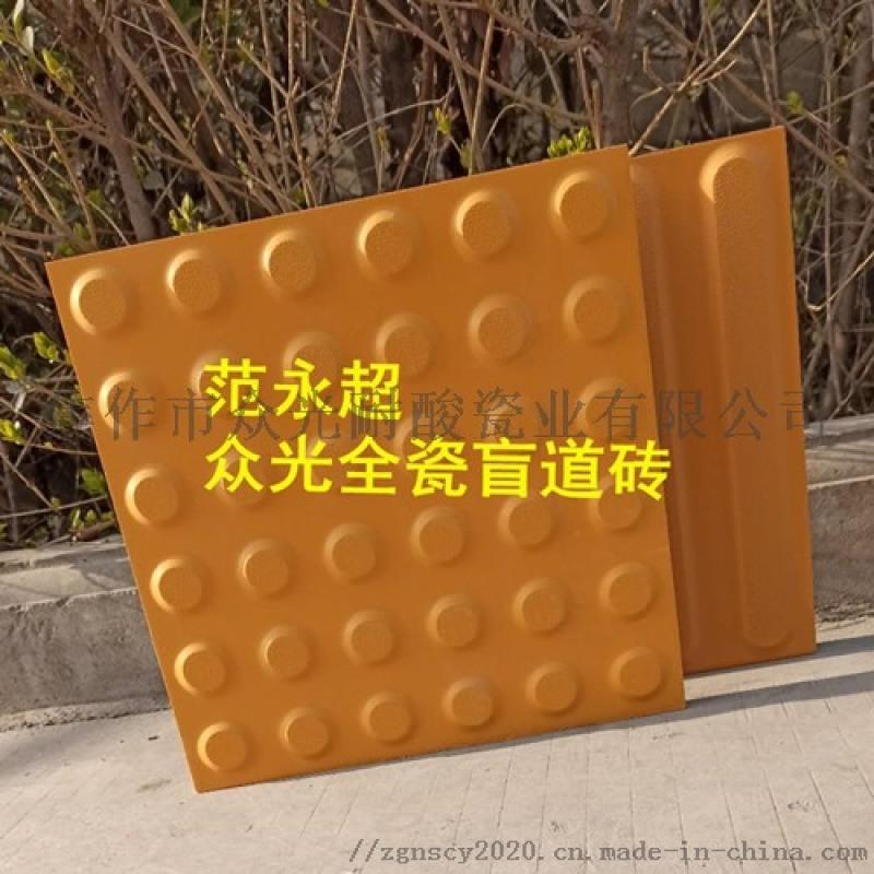 广西来宾盲道砖抗压全瓷盲道砖耐低温