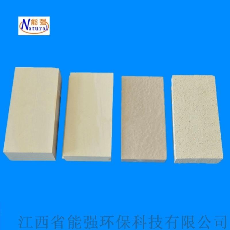 化工陶瓷230*113*30耐酸砖 耐腐蚀瓷砖