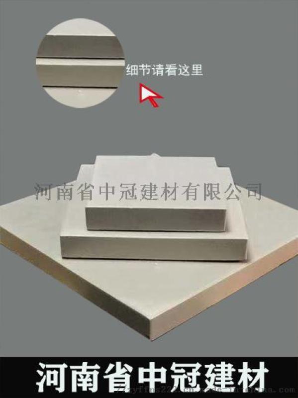 安徽多尺寸素面釉面耐酸砖厂家报价6