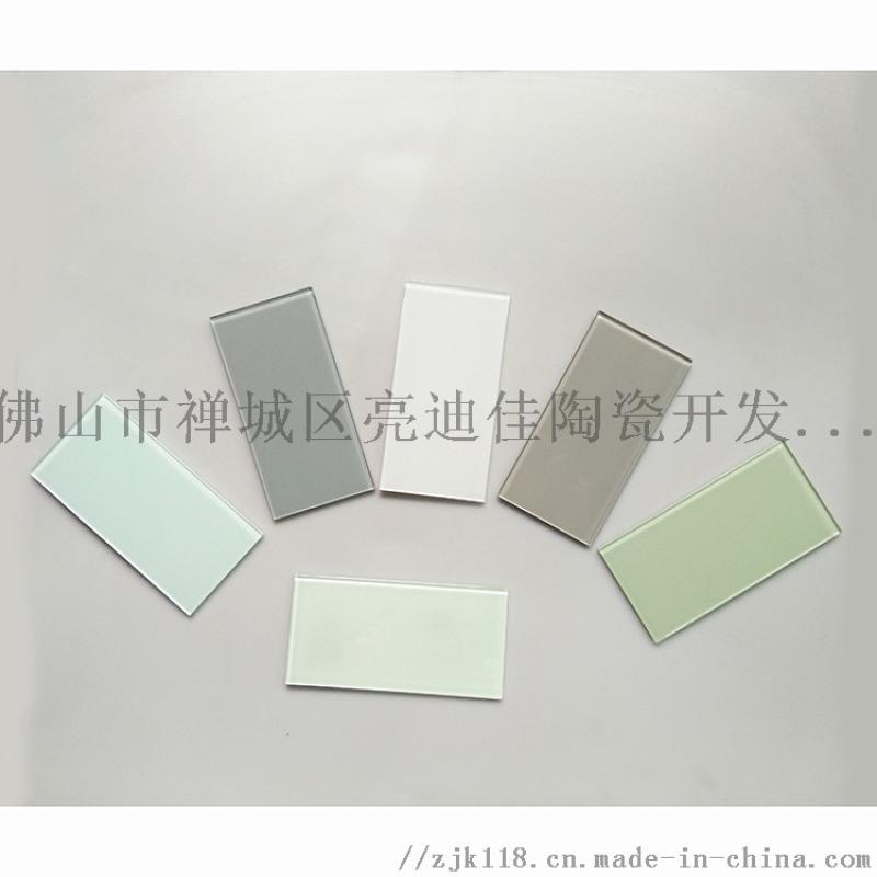 水晶玻璃砖,黄色水晶玻璃砖,水晶砖,玻璃马赛克
