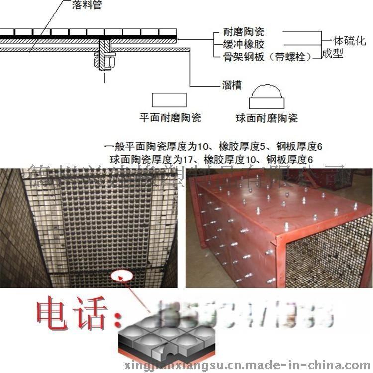 化工管道耐腐蚀  陶瓷衬板安装规程