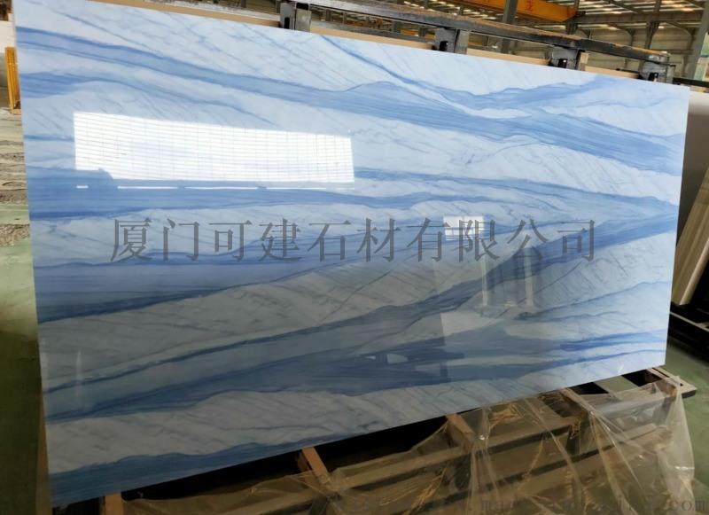蓝色岩板大板 陶瓷大板 瓷砖