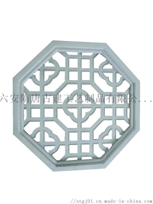 仿古实木挂件中式装修圆形花窗花格圆窗