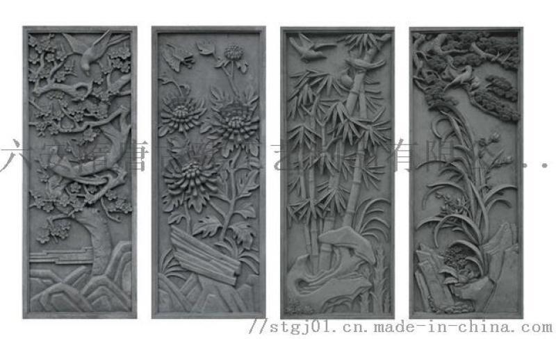 隋唐古建大型砖雕专业生产厂家四合院砖雕徽派建筑