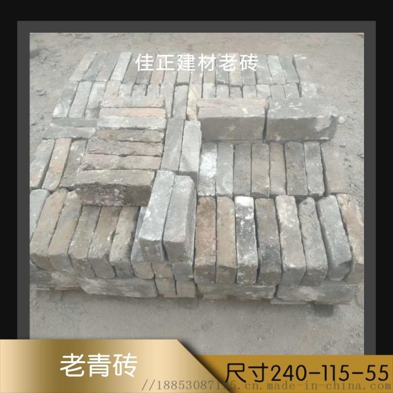 河南出售旧青砖 青砖切片