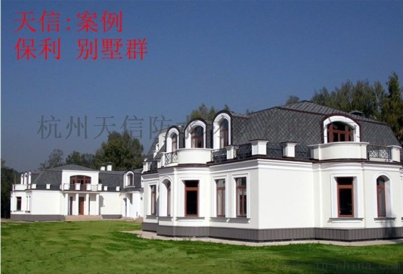 杭州玻纤瓦哪家质量好