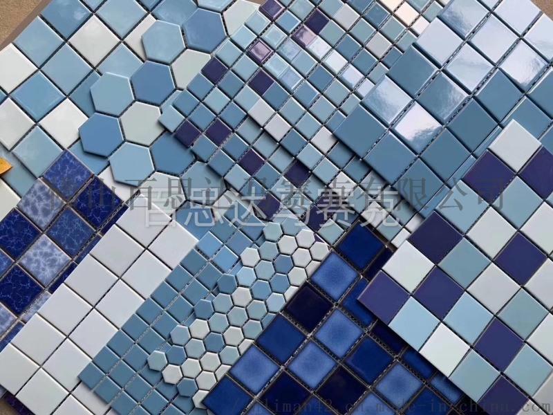 南京游泳池蓝色陶瓷马赛克瓷砖厂家