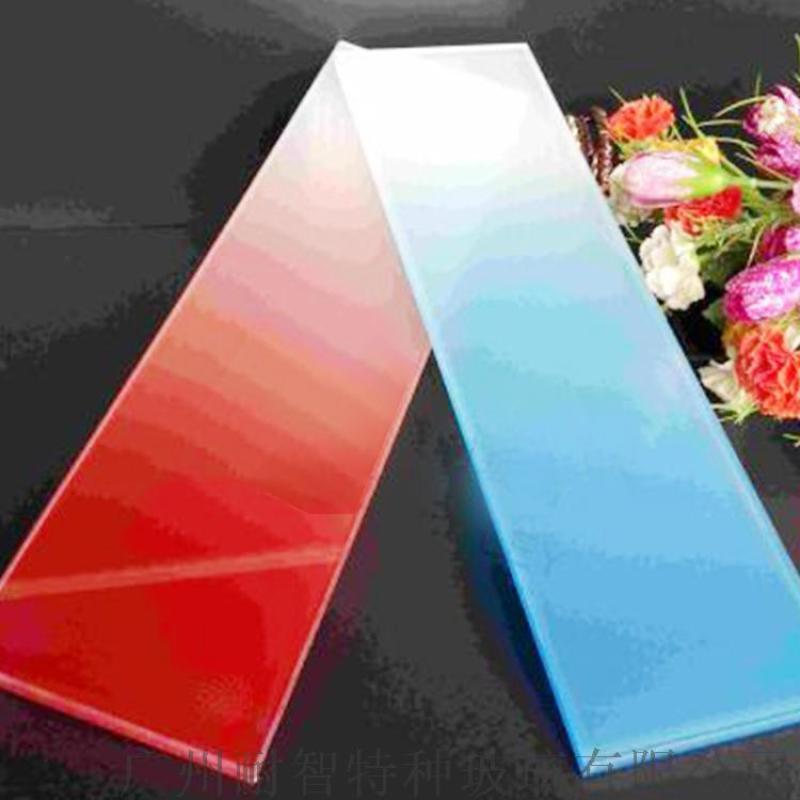 彩色渐变玻璃彩色艺术玻璃